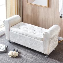 门口换zo凳欧式床尾u0店沙发凳多功能收纳凳试衣间凳子