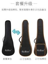 尤克里zo女男初学者u0的学生21寸23寸木质彩色全吉他乌克丽丽