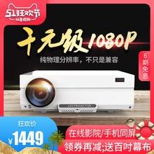 光米Tzo0A家用投u0K高清1080P智能无线网络手机投影机办公家庭