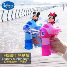 迪士尼zo动泡泡枪玩u0电动吹大器泡泡水棒相机抖音同式