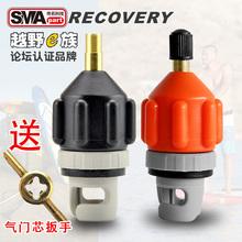 桨板SzoP橡皮充气u0电动气泵打气转换接头插头气阀气嘴