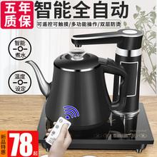 全自动zo水壶电热水ao套装烧水壶功夫茶台智能泡茶具专用一体