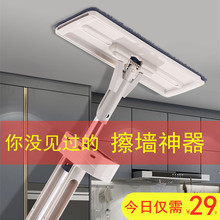 擦墙壁zo砖的天花板ui器吊顶厨房擦墙家用瓷砖墙面平板拖