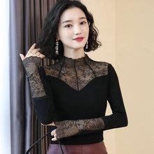 蕾丝打zo衫长袖女士ou气上衣半高领2021春装新式内搭黑色(小)衫