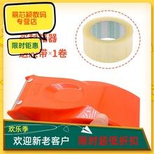 透明胶zo切割器6.ou属胶带器胶纸机胶带夹快递打包封箱器送胶带