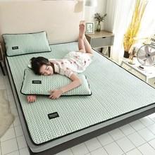冰丝凉zp乳胶席子三cz水洗凉滑床单夏天折叠夏季床垫1.8m1米2