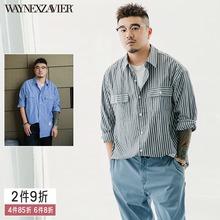 韦恩泽zp尔加肥加大gg码休闲商务宽松条纹长袖衬衣衬衫男5999