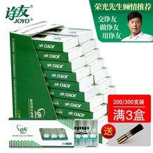 诤友烟zp一次性烟嘴gz过滤嘴烟嘴过滤器抛弃型戒烟烟嘴烟具
