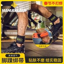 健身牛zp脚环脚踝扣gz肉训练器练蜜桃臀练腿绑带龙门架拉力绳