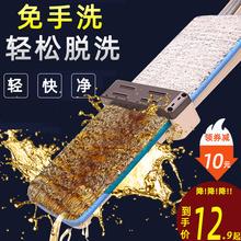 免手洗zp力拖把懒的gz舍木地板瓷砖一拖净清洁神器拖地神器