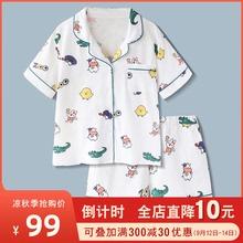 睡衣女zp季纯棉短袖kp物清新夏天两件套装韩款宽松学生家居服