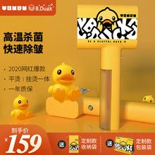 右趣Xzp.Duckkp联名手持蒸汽熨斗家用(小)型便携式熨烫机
