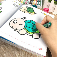 幼宝宝zp充绘画早教kp色可爱图册入门(小)学生书本上色填色本