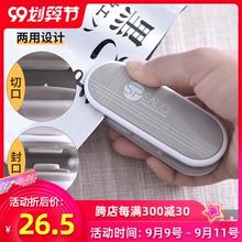 [zpot]日本SP封口机家用手压迷