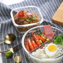 玻璃饭zp可微波炉加hu学生上班族餐盒格保鲜水果分隔型便当碗