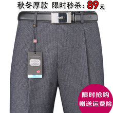 苹果春zq厚式男士西cc男裤中老年西裤长裤高腰直筒宽松爸爸装