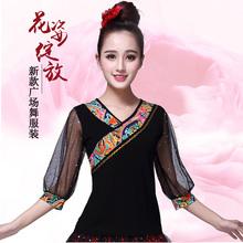 莫代尔zq场舞蹈上衣px短袖新式中老年表演演出跳舞衣服