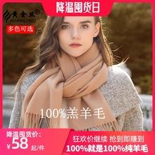 100zq羊毛女士春jm韩款百搭时尚纯色长式加厚保暖外搭围脖