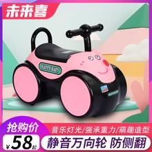 (小)孩卡zq扭扭车宝宝jm岁滑行溜溜车静音万向轮防侧翻滑滑车玩具