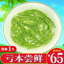 202zq新茶叶绿茶jm明前特级散装毛尖浓香型嫩芽半斤