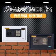 家用嵌zq式保险箱入jm迷你保险柜(小)型办公抖音同式防盗保管箱