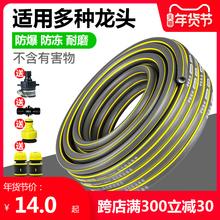 卡夫卡zq用自来水管pl压6分4分洗车防爆pvc橡胶塑料水管软管
