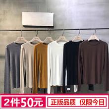 元熙8zq51 韩款wf色圆领长袖T恤女黑色修身显瘦打底衫全棉上衣