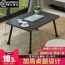 加高笔zq本电脑桌床yp舍用桌折叠(小)桌子书桌学生写字吃饭桌子