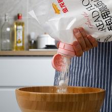 日本封zq夹子包装袋zn出料嘴 食品保鲜夹 粉末防潮奶粉零食夹