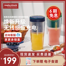 摩飞家zq水果迷你(小)zn杯电动便携式果汁机无线
