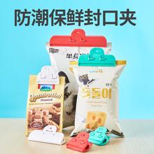 家用食zq封口夹零食zn子食物保鲜茶叶防潮塑料袋子封口袋神器