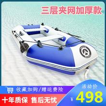 汽艇冲锋舟救援船充气船橡