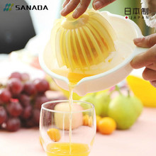 日本进zr手动榨汁器cz子汁柠檬汁榨汁盒宝宝手压榨汁机压汁器