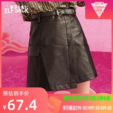 妖精的zr袋不规则ahw(小)皮裙2020夏季新式女黑色韩款短裙子潮