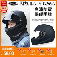 AD电zr电瓶摩托车hw男女士全盔四季夏季全覆式轻便机车安全帽