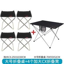 沙滩��zr外烧烤野餐hx携式野营沙滩折叠桌子露营轻便铝合金桌