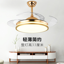 超薄隐zr风扇灯餐厅rp变频大风力家用客厅卧室带LED电风扇灯