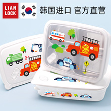 联扣 zs国进口(小)汽lo饭盒不锈钢便当盒宝宝分格餐盘带盖餐盒