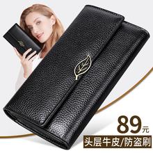 班亚奴zs021新式lo士钱包女长式头层牛皮大容量三折真皮钱夹潮
