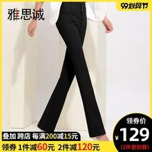 雅思诚zs秋2020lf喇直筒喇叭裤女高腰显瘦西裤长裤西装裤子秋
