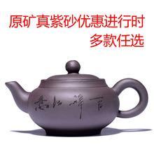正宗宜zs原矿名家紫lf壶仿古井栏全手工大容量家用水壶
