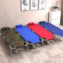 折叠床zs的家用便携lf办公室午睡床简易床陪护床宝宝床行军床