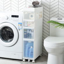 百露卫生间置物架夹缝洗衣