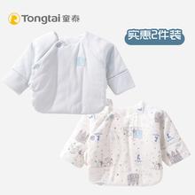 童泰新zs儿夹棉半背lf薄棉婴儿和服上衣秋冬加厚宝宝衣服保暖