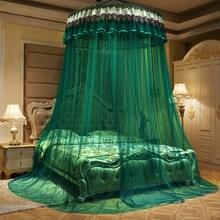 圆顶吊zs蚊帐公主风lf.5米1.8m1.2床幔圆形单双的家用免安装