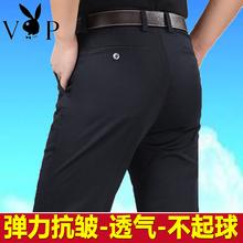 花花公zs休闲裤夏季lf年男裤爸爸纯棉弹力宽松直筒中老年长裤