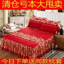 床裙单件加厚zs3棉床罩纯dj盖套床单1.8米1.5m床防滑保护套