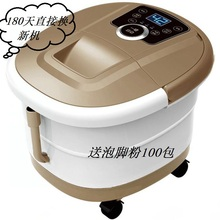 宋金Szs-8803wl 3D刮痧按摩全自动加热一键启动洗脚盆