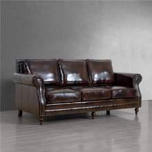 美式头zs客厅沙发欧wl三的位123组合沙发复古油蜡皮