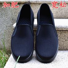 特号男鞋49码加大加肥宽松大码46zt1447 sl中老年鞋老北京布鞋